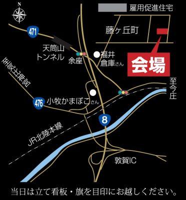 玉井邸地図