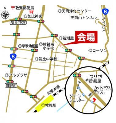 上村様地図