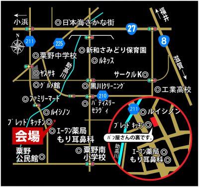 公文名会場地図