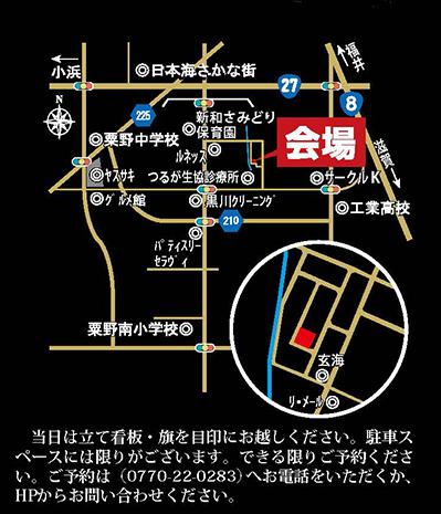 中橋様完成地図399