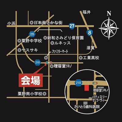 公文名地図s