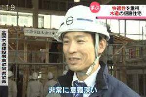 FBC福井放送「おじゃまっテレ」に浜田が出演いたしました。