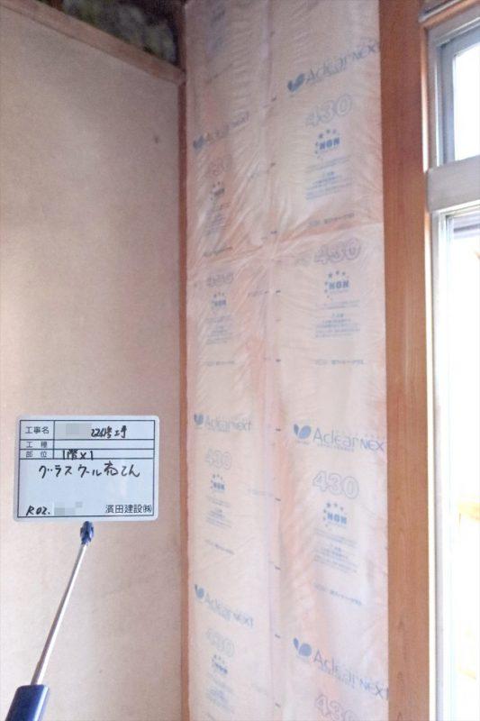既存壁の部屋内からの断熱リフォーム