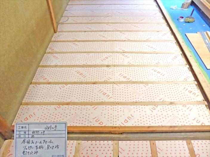 床の断熱リフォーム